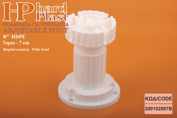 Adjustable Feet 7cm B'' HDPE