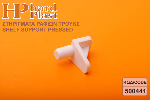Shelf Support Pressed